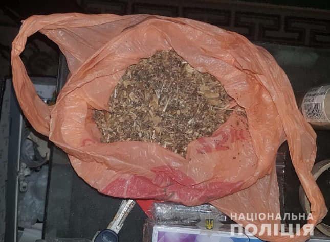 Новости легализация марихуаны влияние курения конопли на мужчин
