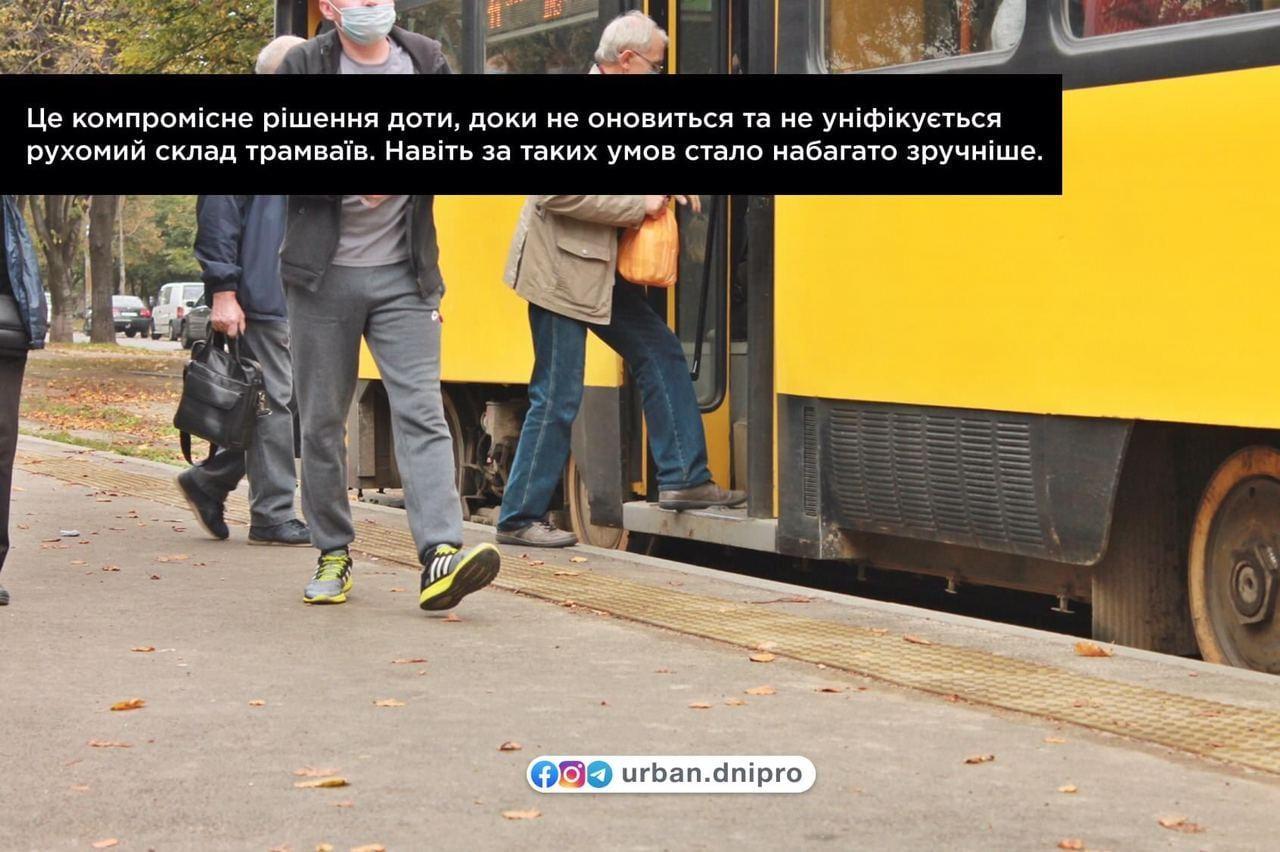 В Днепре на Рабочей появились совершенно новые трамвайные платформы (Фото)